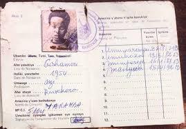 id card rwanda