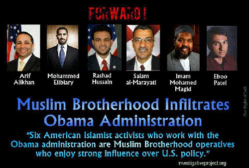 muslim bros in the whitehouse